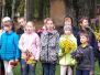 Dzejas dienas 2017.Alojas Ausekļa vidusskola