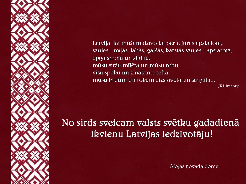 Latvijai_99_gala_Aloja-001