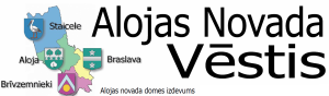 ANV_galvene