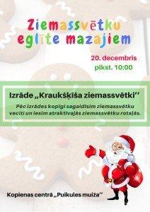 Ziemassvētku eglīte mazajiem (2)