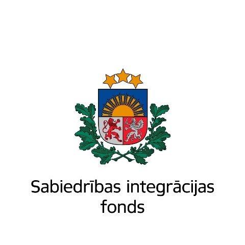 Sabiedrības_integrācjas_fonds