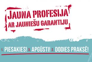 Jauniesu_garantija_vizualis_1