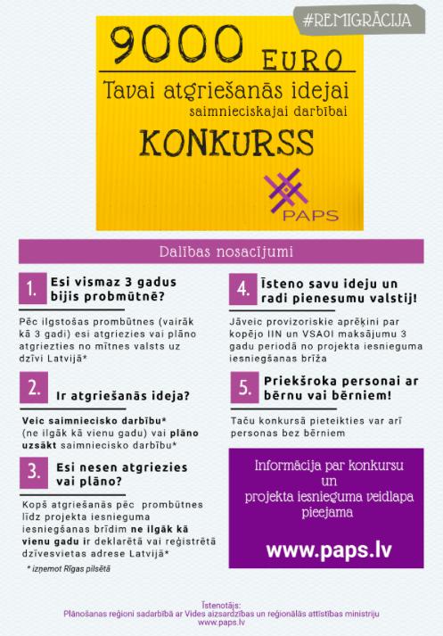 plakats_konkurss