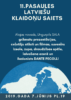Ungurpils SALĀ notiks Pasaules latviešu klaidoņu saiets