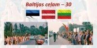 Baltijas ceļam 30!