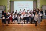 Alojas novada skolu Skatuves runas konkursam 10-gade