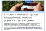 Aicinām aizpildīt aptauju par Igaunijas-Latvijas pārrobežu programmas prioritātēm 2021.-2027. gadam