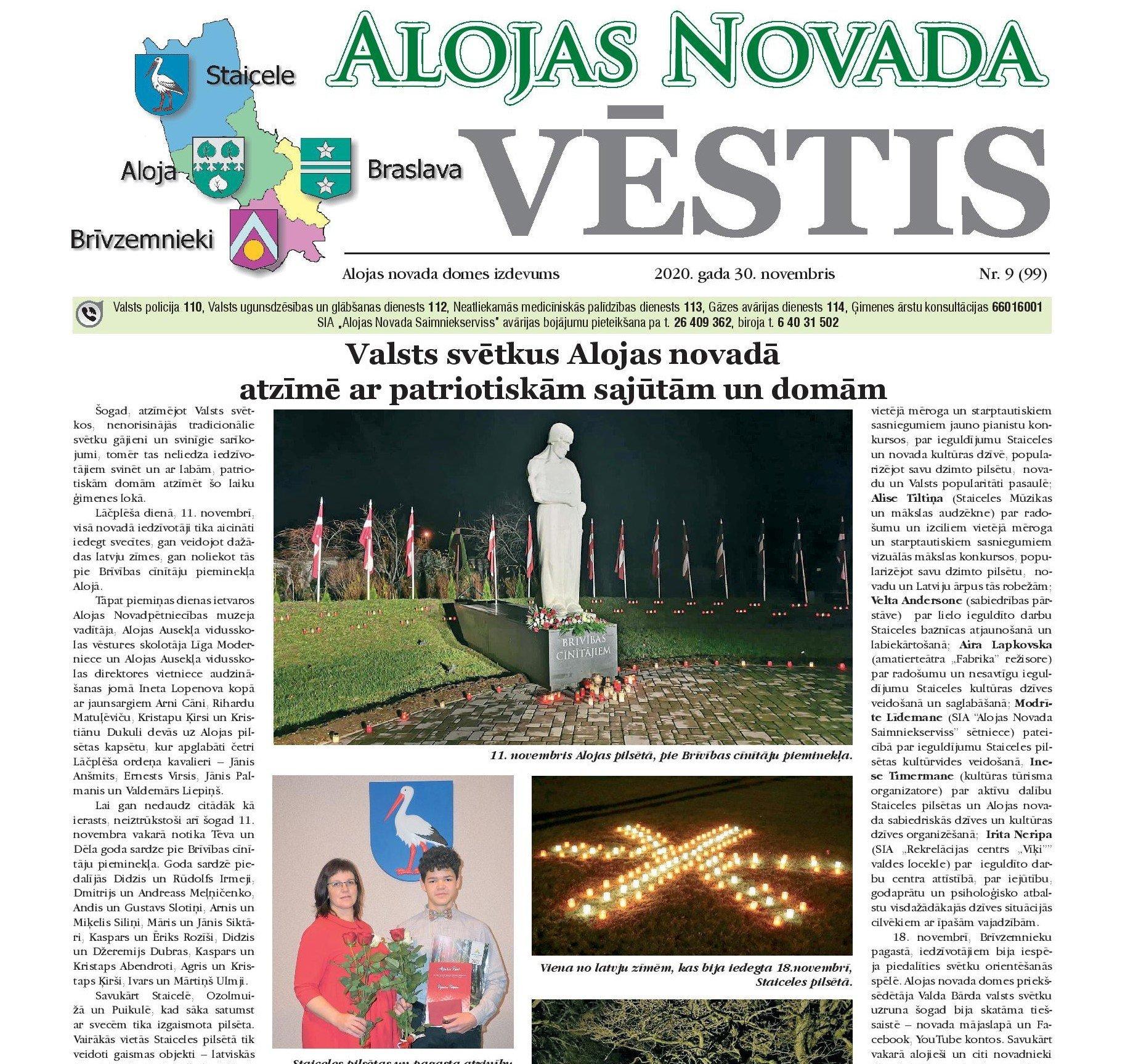 """Jaunākais pašvaldības informatīvā izdevuma """"Alojas Novada Vēstis"""" numurs"""