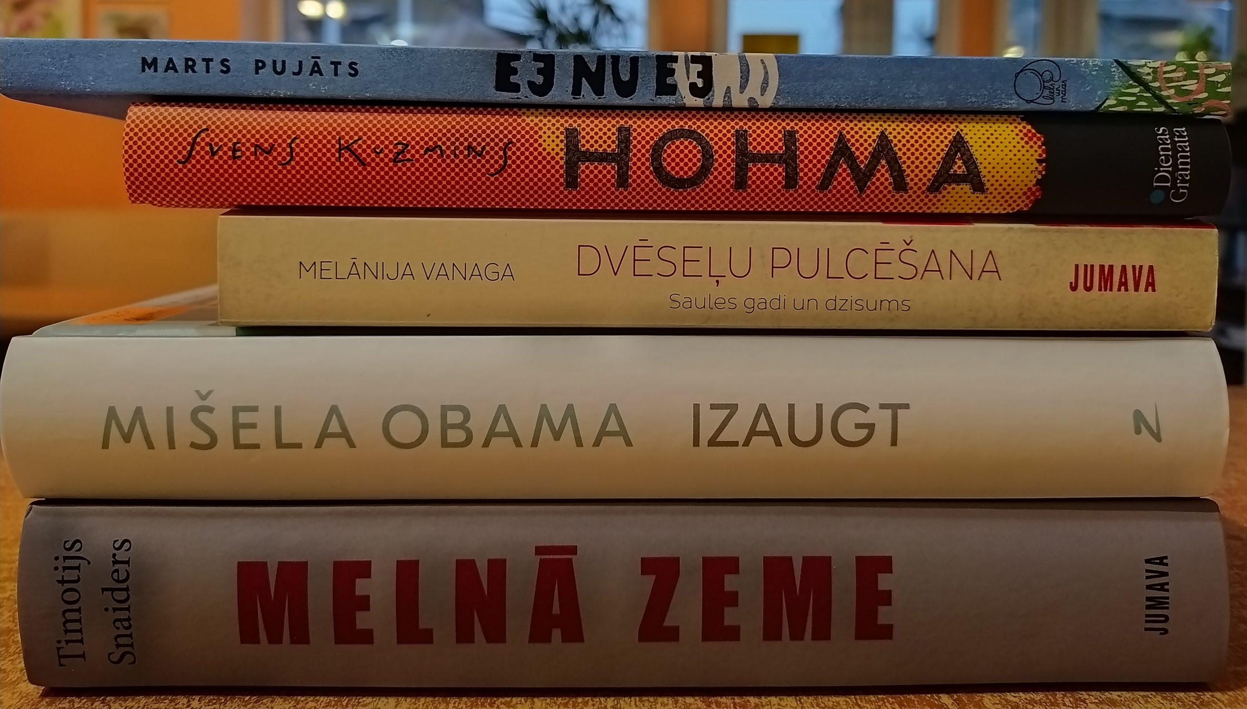 Kultūras ministrijas atbalsts  grāmatu iepirkumam Alojas novada bibliotēkām
