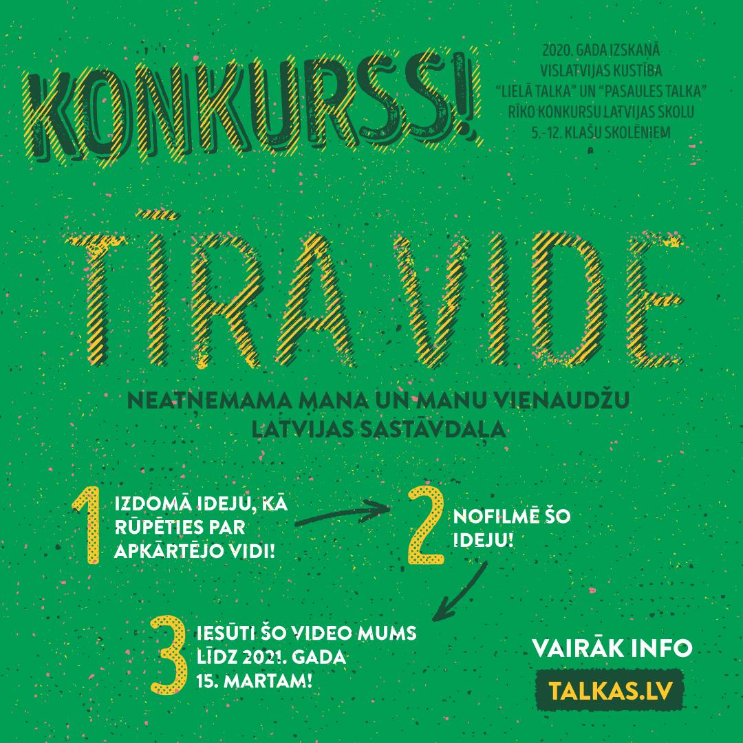 Lielā Talka izsludina konkursu skolēniem – kļūsti par idejas nesēju zaļas, tīras Latvijas un pasaules veidošanā