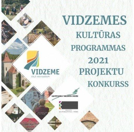 Atbalstīti divi Alojas kultūra nama projekta pieteikumi