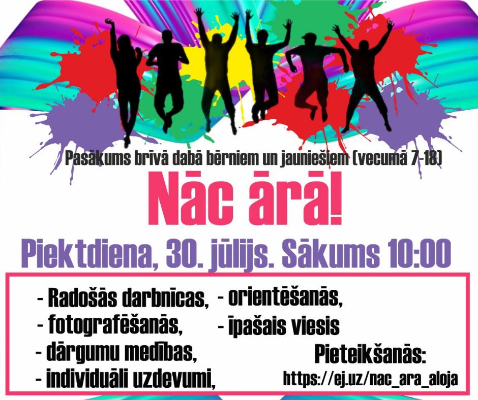 30. jūlijā notiks pasākums bērniem un jauniešiem