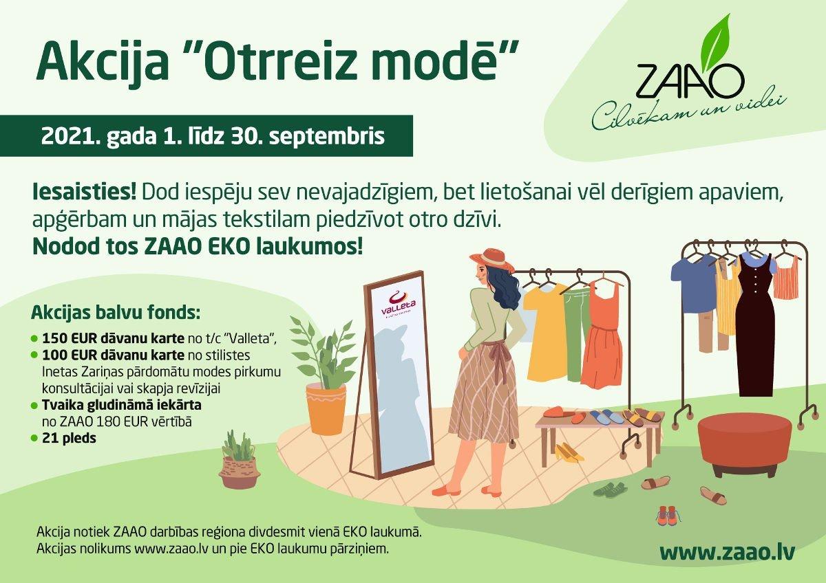Septembrī apavu, apģērbu un mājas tekstila nodošanas akcija ZAAO EKO laukumos