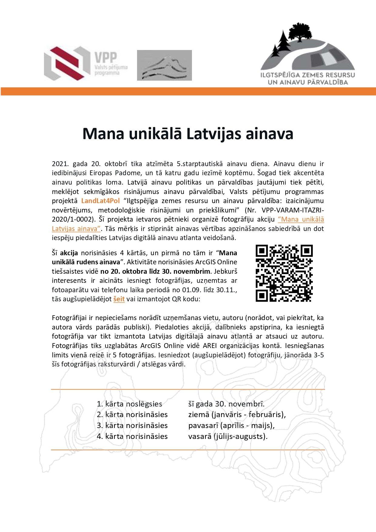 """Iesaisties akcijā """"Mana unikālā Latvijas ainava""""!"""