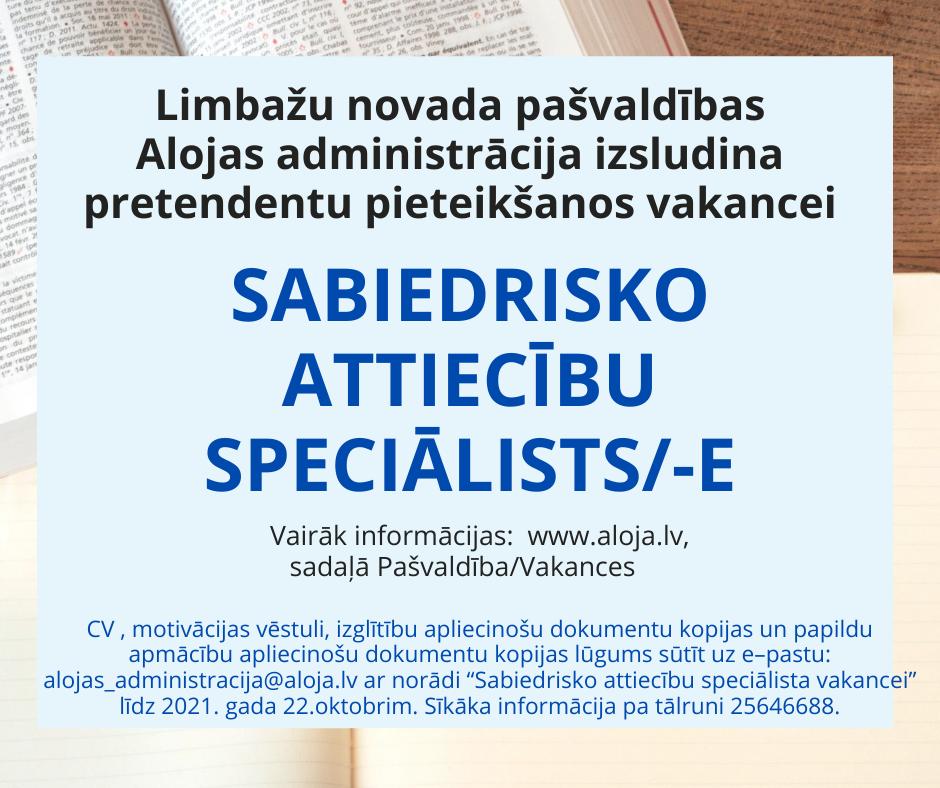 Limbažu novada pašvaldības Alojas administrācija aicina darbā sabiedrisko attiecību speciālistu/-i